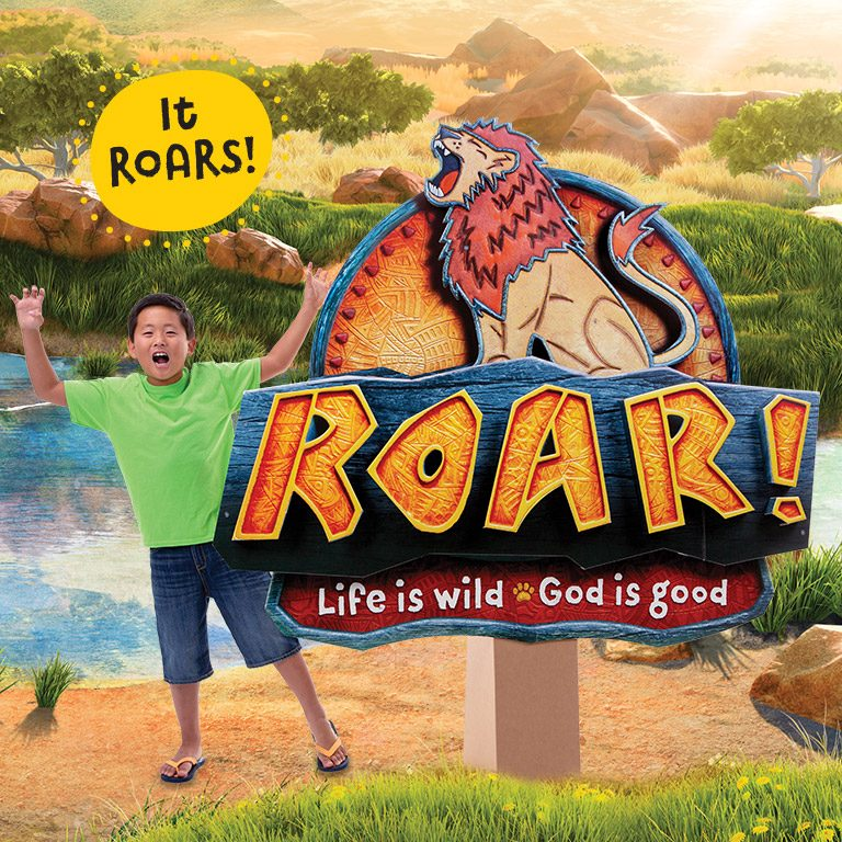 Roar Logo Display